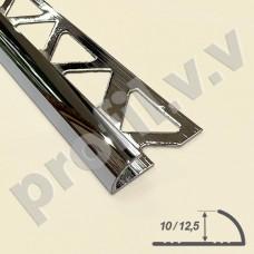 Латунный хромированный профиль V.V.A-LX-N10/12,5 ECO для плитки внешний