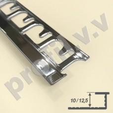 Латунный хромированный Z-образный профиль V.V.A-LX-ZG10/12,5 ECO