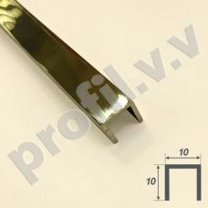 Латунный профиль П-образный V.V.A-L-P10 ECO для плитки и керамогранита