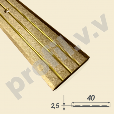 Латунный порог 3D c рифлением V.V.A-L-R40PL Tessuro