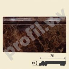 Плинтус напольный V.V.D-D005-713
