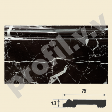 Плинтус напольный V.V.D-D005-78