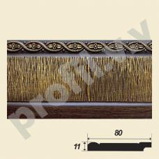 Плинтус напольный V.V.D-144-2
