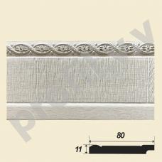 Плинтус напольный V.V.D-144-5