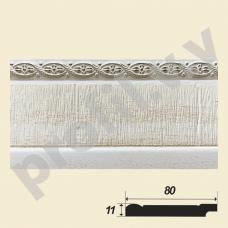 Плинтус напольный V.V.D-144-6
