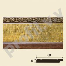 Плинтус напольный V.V.D-144-3