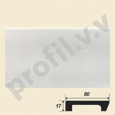 Плинтус напольный V.V.D-D235-1