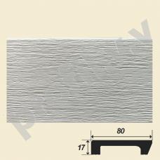 Плинтус напольный V.V.D-D235-1070