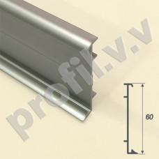 Плинтус алюминиевый V.V.R-PLK60  для коммерческого покрытия, 60 мм
