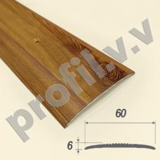 Порог алюминиевый - стык широкий  V.V.R-R60