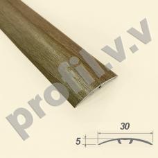 Порог алюминиевый - стык разноуровневый  со скрытым креплением V.V.R-R30S /V.V.A-R30S