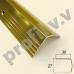 Порог алюминиевый V.V.R-UN30x27 угловой декоративный