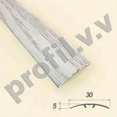 Алюминиевый порог (стык)  V.V.A-R30SL ламинированный