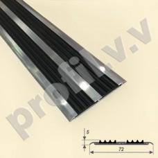 Алюминиевый порог V.V.A-NPP72R противоскользящий