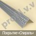 Алюминиевый уголок V.V.A-UNZ Премиум декоративный